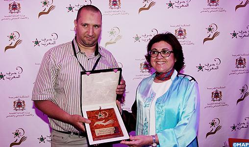 Remise à Casablanca du prix national des meilleurs artisans