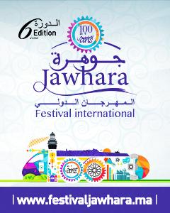 Jawhara Talents
