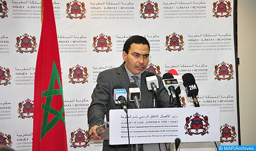 Un comité interministériel sera créé pour renforcer l'interaction avec les initiatives législatives du parlement