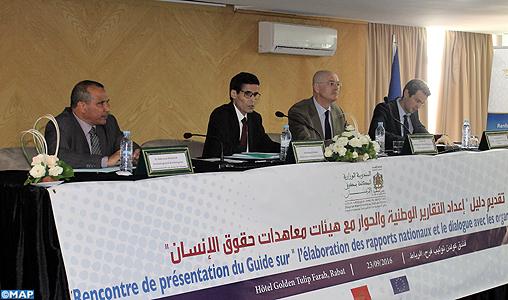 DIDH: Présentation à Rabat d'un Guide sur l'élaboration des rapports nationaux et les dialogues avec les organes des traités des droits de l'Homme