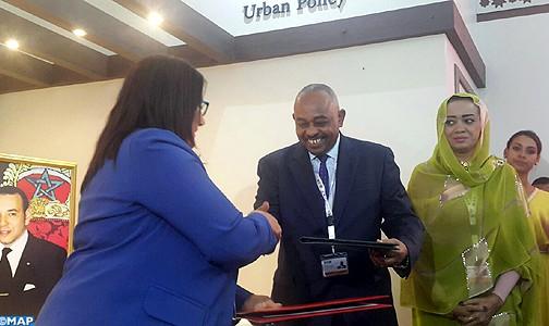 Signature d'un mémorandum d'entente à Quito entre le Maroc et le Soudan dans le domaine du logement et du développement urbain