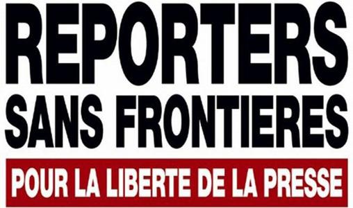 Algérie : RSF appelle à la libération d'un journaliste détenu arbitrairement depuis plus d'un mois
