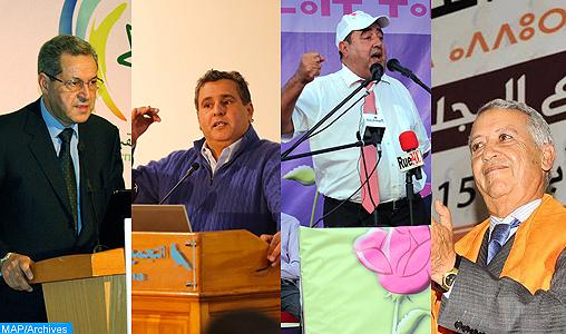 Le RNI, le MP, l'USFP et l'UC disposés à poursuivre les consultations avec le chef du gouvernement désigné pour la formation d'une majorité gouvernementale harmonieuse et solide