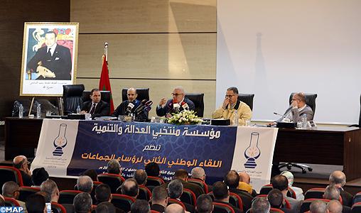 Salé : 2ème rencontre nationale des présidents de commune et d'arrondissement du PJD