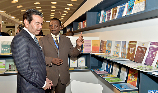 SAR le Prince Moulay Rachid inaugure le 23-ème Salon international de l'édition et du livre  de Casablanca