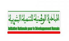 INDH: Médiouna se dote de 2 Centres d'accueil pour enfants privés de famille et de 5 Maisons d'étudiants