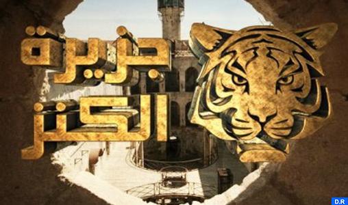 """L'émission d'aventure """"Jazirat Al Kanz"""" continue de cartonner sur 2M"""