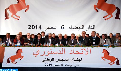 L'UC exprime sa disposition à coopérer avec El Othmani pour accélérer la formation du gouvernement