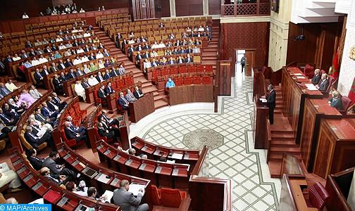 La Chambre des représentants condamne l'attentat devant la Parlement britannique