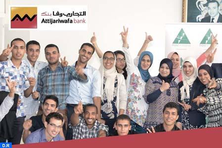 Lancement de la 2ème édition des community days « AWB EMC BUZZ » pour l'initiation de jcollégiens à l'entrepreneuriat