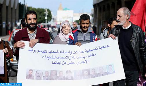 L'Association des familles et amis des victimes de Gdim Izik informe le SG de l'ONU des récentes évolutions du procès de Gdim Izik