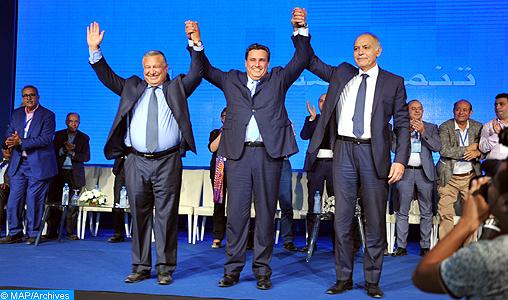 Le RNI tient son 6ème Congrès national, du 19 au 21 mai à El Jadida