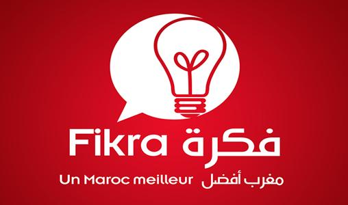Fikra.ma, une plateforme pour faciliter l'échange entre les acteurs de la société marocaine