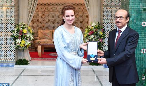 SAR la Princesse Lalla Salma reçoit à Rabat la médaille d'or de l'OMS