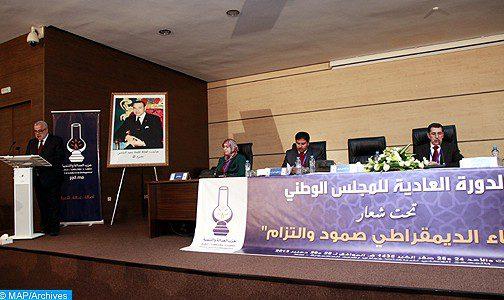 Le 8ème Congrès du PJD se tient les 9 et 10 décembre prochains (Conseil national)