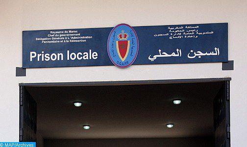 L'Administration de la prison locale d'Ain Sebaa 1 dément les allégations concernant l'observation d'une grève de la faim par des détenus dans le cadre des événements d'Al Hoceima