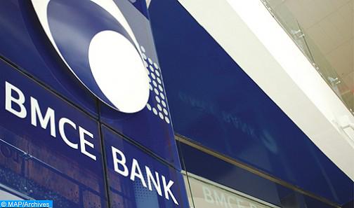 Les facilités accordées aux MRE en matière d'investissement au centre d'un séminaire de la BMCE Bank à Saïdia