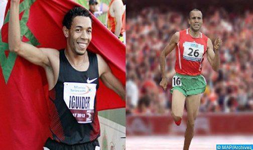 Mondiaux d'athlétisme de Londres: Le Marocain Fouad El Kaam en finale du 1500m