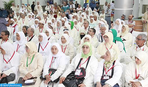 Province de Guelmim: réception en l'honneur des pèlerins de la province se rendant sur les Lieux saints de l'Islam