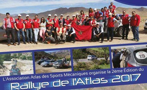 Rallye de l'Atlas 2017: la deuxième édition du 03 au 06 novembre 2017