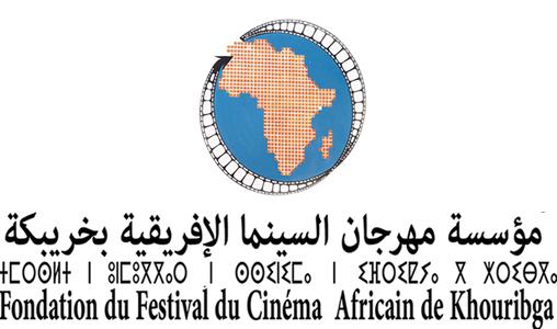 """""""La question de l'identité dans le cinéma africain"""", thème de la principale conférence de la 20è édition du festival de Khouribga"""