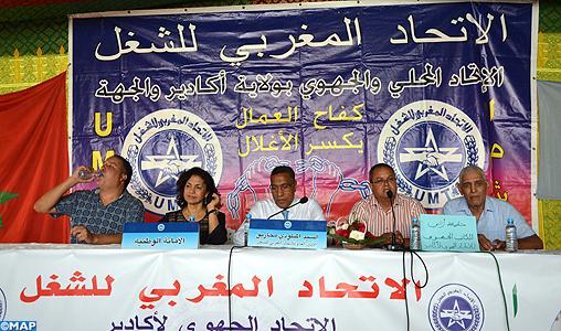 L'UMT tient une rencontre avec ses instances régionales à Agadir