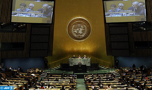 Les Objectifs du développement durable, en tête des priorités de la 72è Assemblée générale de l'ONU