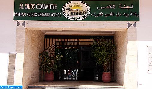 Dakar: le COMIAC de l'OCI salue les efforts déployés par l'agence Bayt Mal Al-Qods, sous les hautes directives de SM le Roi, pour préserver l'identité d'Al Qods Al-Sharif