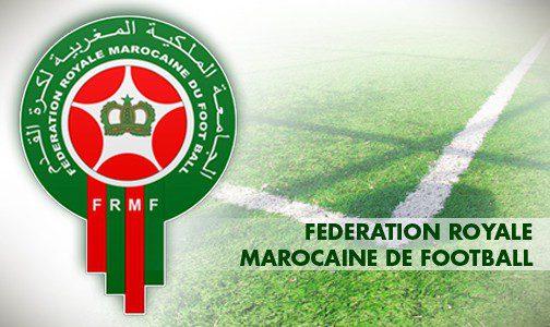CHAN-2018: L'arbitre zambien Janny Sikazwe dirigera le match d'ouverture du Maroc contre la Mauritanie