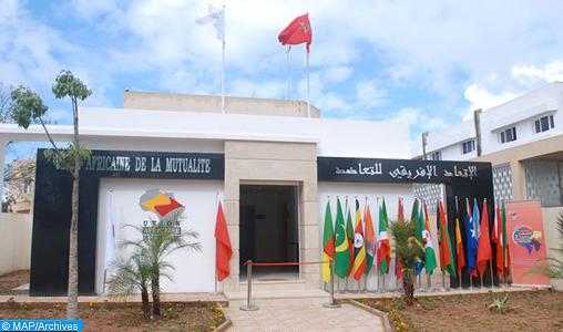 L'Union africaine de la Mutualité adopte son règlement financier, son schéma de la gouvernance financière et son budget prévisionnel