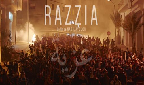 """Projection de """"Razzia"""" de Nabil Ayouch dans le cadre de la compétition officielle du 1er festival Manarat de Tunis"""