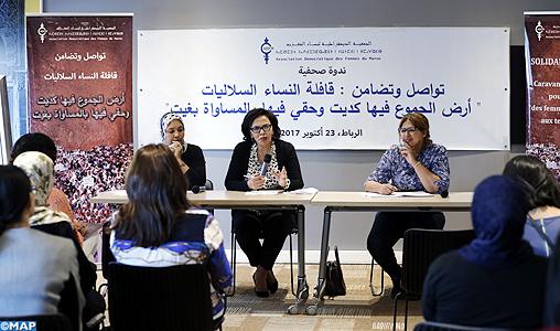 Une association appelle à Rabat à l'adoption d'une loi sur les terres collectives