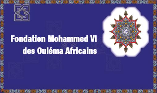 La 1-ère session de communication de la Fondation Mohammed VI des Ouléma africains, du 12 au 16 février à Fès