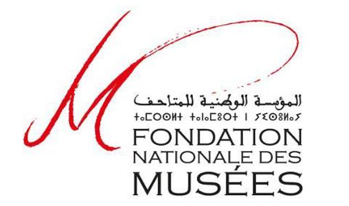 """La Fondation Nationale des Musées organise à Marrakech une exposition intitulée """"Lieux saints partagés"""""""