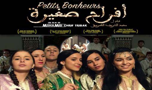 """Projection du film marocain """"Petits bonheurs"""" en clôture du Festival du film oriental de Genève"""