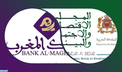 Emergence du Maroc : les recommandations du CESE et de Bank Al-Maghrib