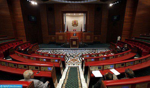 La Chambre des conseillers adopte l'amendement du code des droits réels