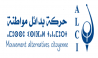 """Oujda: """"Le diagnostic organisationnel"""" thème d'une session de formation au profit des acteurs associatifs"""