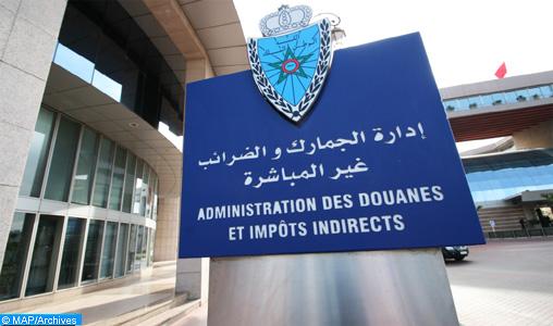 La Douane et la Fondation nationale des musées scellent un partenariat pour sauvegarder le patrimoine culturel national