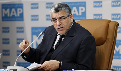 M. Ramid au Forum de la MAP : Le PANDDH a eu un écho favorable auprès des acteurs gouvernementaux et des droits de l'homme et du HCDH