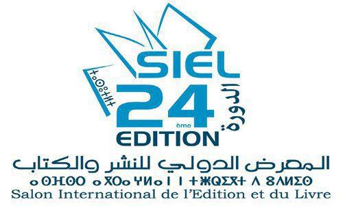 SIEL: Le romancier Mohamed Berrada appelle à intégrer la culture dans les pratiques quotidiennes