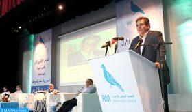 M. Akhannouch: Le RNI prépare un modèle de développement qui répondra aux attentes des Marocains dans les secteurs prioritaires
