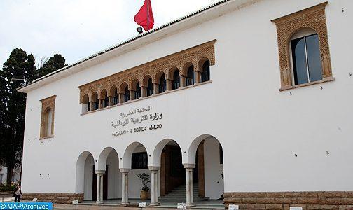 Le ministère de l'Education nationale annonce les résultats des épreuves écrites des examens d'aptitude professionnelle