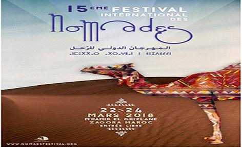 Le Festival international des Nomades, un laboratoire pour la promotion de futurs artistes et la création d'une véritable offre culturelle dans la région (Directeur)
