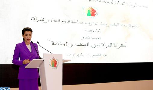 SAR la Princesse Lalla Meryem compte porter à la Haute Attention de SM le Roi un mémorandum sur les questions qui pèsent sur l'avenir des femmes et des enfants du Maroc