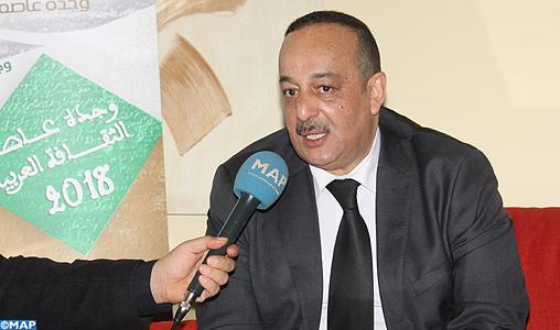 """""""Oujda capitale de la culture arabe"""", un événement qui met en exergue les réalisations du Royaume dans le domaine culturel"""