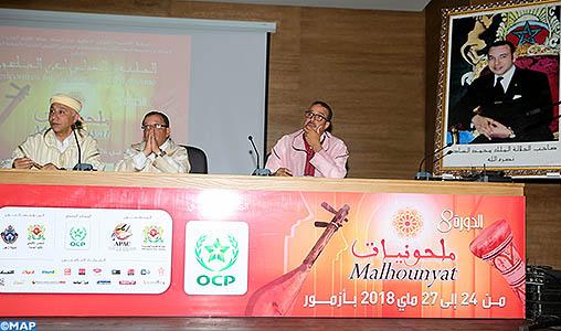 """Florilège de poèmes célèbres puisés dans le répertoire du Malhoun en ouverture du festival international """"Malhouniyat"""" d'Azemmour"""
