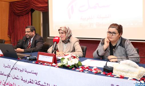 Journée mondiale de la famille: Des acteurs associatifs plaident à Rabat pour l'institutionnalisation et la professionnalisation de la médiation familiale