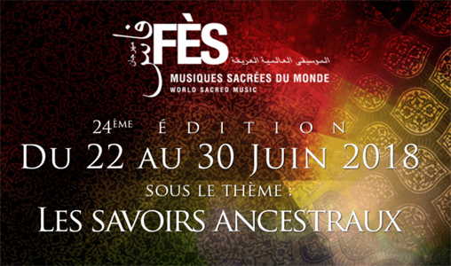 Présentation à Barcelone de la 24ème édition du Festival de Fès des musiques sacrées du monde