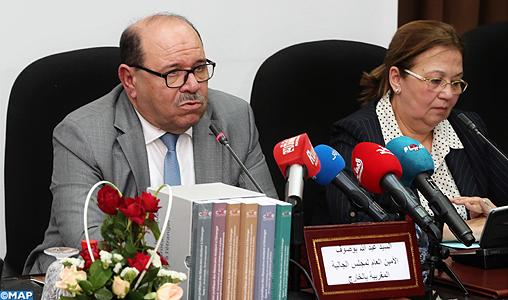 """Présentation à Rabat de l'ouvrage """"La condition juridique des Marocains résidant à l'étranger"""", réalisé par le CCME"""